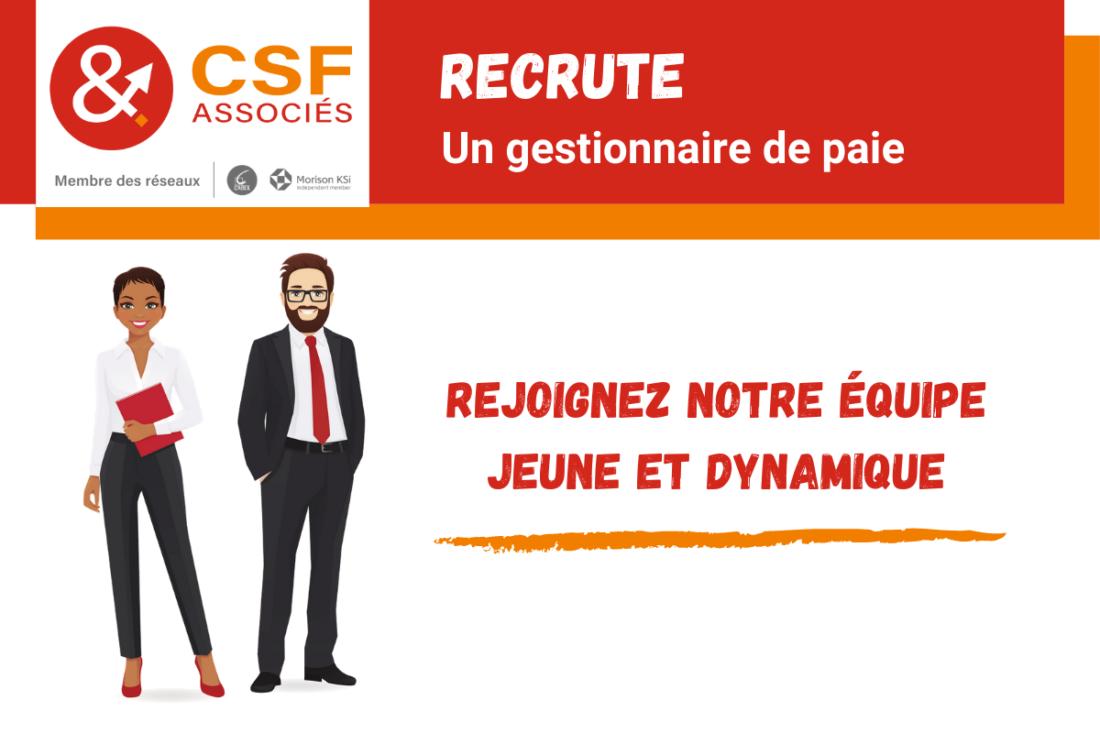 recrutement gestionnaire de paie csf & associés